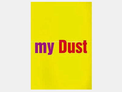 sarah seager my dust